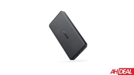 Anker's Popular PowerCore II Slim Battery Pack Is Just $29 Today