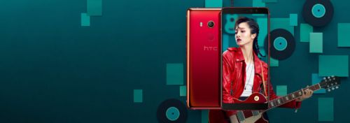 HTC U11 EYEs Announced With Thin Bezels, UltraPixel 3 Camera