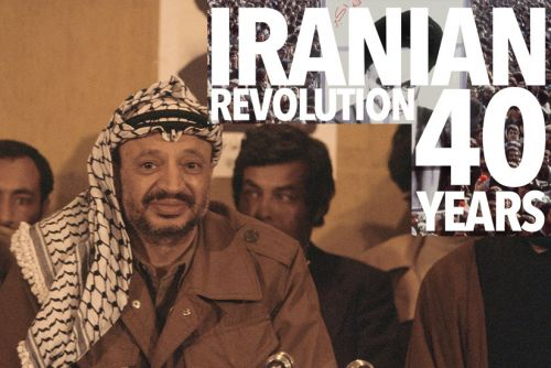 Iranian Revolution: Arafat and the Ayatollahs