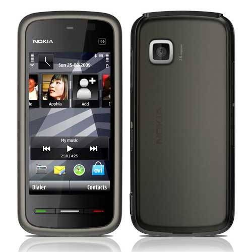 Nokia 5233 Allegedly Explodes And Kills Teen In India