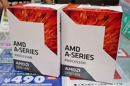 "AMD's 35W ""Bristol Ridge"" A-Series APUs Now Available at Retail"