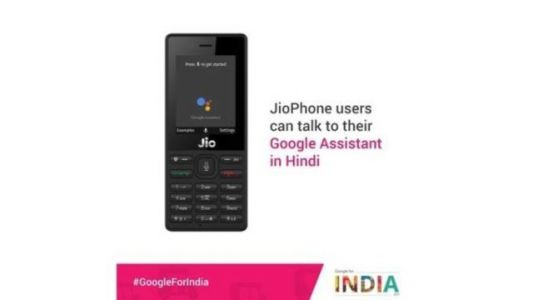 Google To Bring Google Assistant To Feature Phones