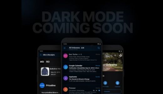Edison Mail Android App Gains Price Alerts, Dark Mode Coming Soon
