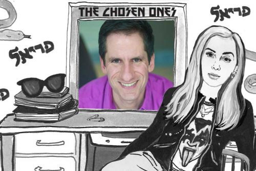 The Chosen Ones: An Interview with Seth Rudetsky