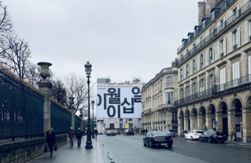Samsung's teases foldable phone debut at February event with massive ads in Paris