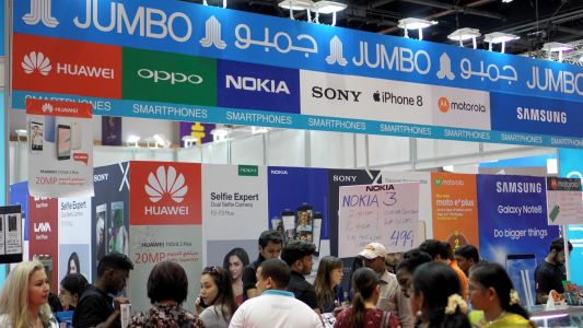 Best phone deals at GITEX Shopper 2017