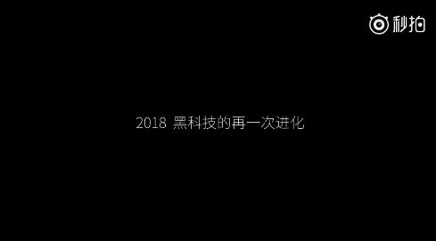 Xiaomi Mi MIX 2S Appears In Pacific Rim-Themed Video Teaser