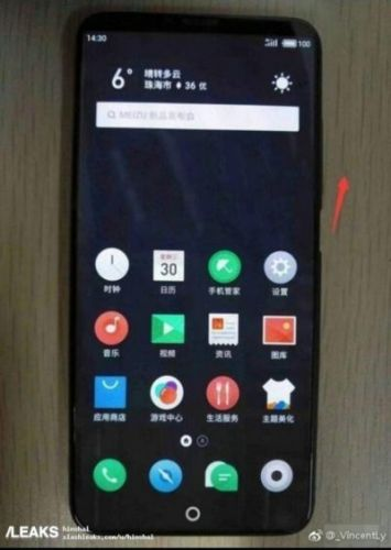 'Bezel-Less' Meizu 15 Plus Leaks In New Real Life Images