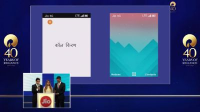 WhatsApp on JioPhone could be a reality, talks on