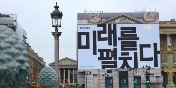 Samsung further teases February 20 reveal of folding smartphone with Paris billboards