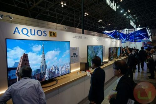 Sharp's 8K TV To Begin Shipping To Customers Next Month