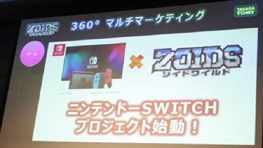 Zoids Wild Multimedia Franchise and Nintendo Switch Game Announced