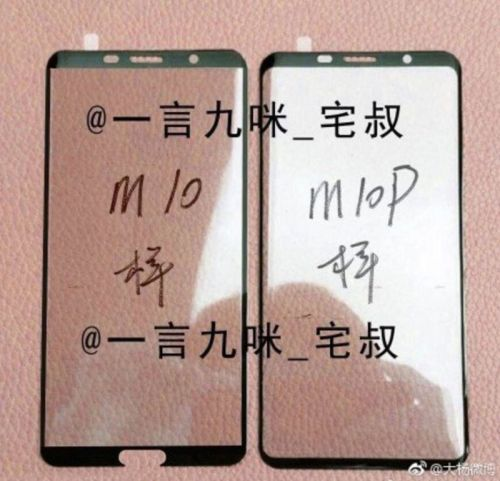 Huawei Mate 10 Pro Android Flagship Leaks With Its Price Tags