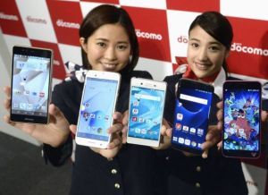 NTT Docomo Launches Phones That Lets The Government Track You