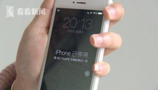 Toddler Plays With Mom's iPhone, Accidentally Locks It Out For 47 Years