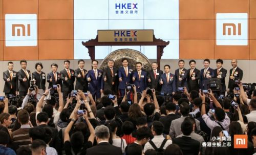 Xiaomi's IPO makes it the third-most valuable smartphone maker