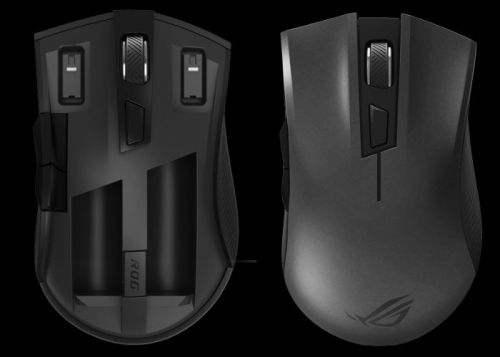 ASUS ROG Strix Carry compact gaming mouse