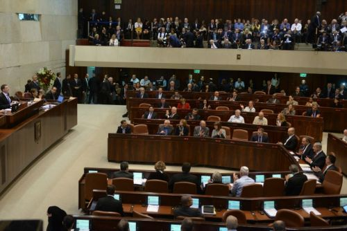 As Knesset Votes on Controversial 'Jewish State' Bill, Filibusters and Philosophical Arguments Ensue