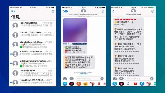 Chinese state media announces Apple is developing 'advanced technology' to reduce iMessage spam