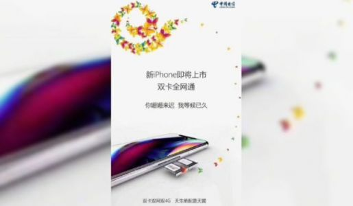 Chinese Carrier Hints That Apple's 2018 iPhones Will Support Dual SIM