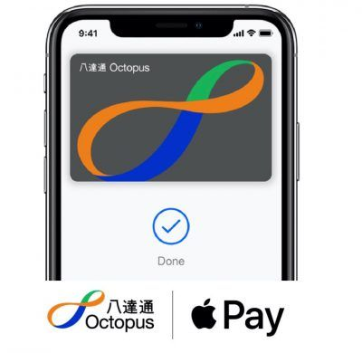 Hong Kong's Octopus Card Now Supports Apple Pay