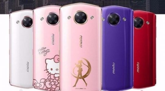 Xiaomi Takes Control Of Meitu To Sell More Selfie-Focused Phones