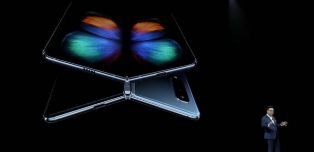 Samsung Reportedly Working On Galaxy Fold Successor With Vertical Folding Design