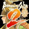 'Romancing SaGa 3' Remaster Launches in Early 2019 in Japan and 'Romancing SaGa Re:Universe' Has Been Announced for iOS and Android