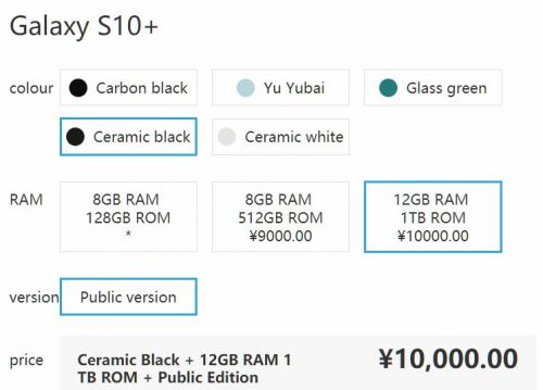 Ceramic Galaxy S10+ With 512GB Storage Coming As Well; New Prices Leak