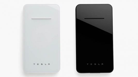 Tesla looks set to launch a premium Qi wireless charger for your smartphone