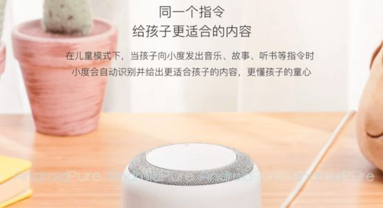 Motorola Planning Smart Speaker With Baidu For China