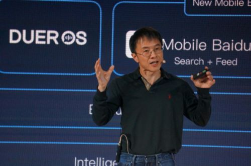 Baidu COO Qi Lu steps down, AI chief now reports directly to CEO