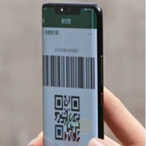 Huawei Mate 20 Pro leaks: curved display, accented power button revealed