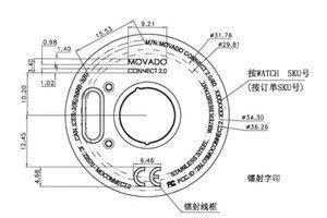 FCC documents reveal some impressive specs for the Movado Connect 2.0 smartwatch
