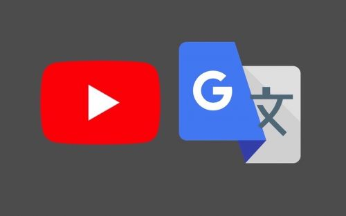 Youtube automatic translation feature may be ready soon