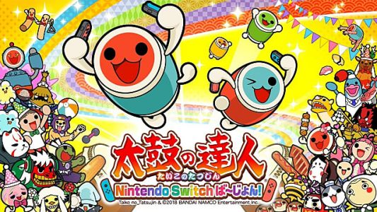 Taiko no Tatsujin: Drum 'n' Fun: How to Fight the Motion Controls & Almost Win