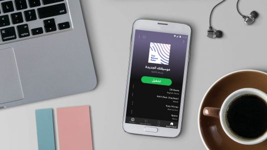 Spotify may allow Android users to import songs from their phone