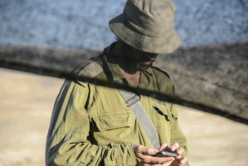 IDF Releases New Anti-Kidnapping App