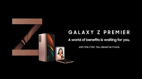Samsung Debuts New Perks For Galaxy Z Premier