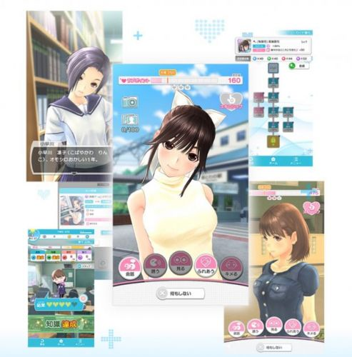 TGS 2017: Konami Brings in a Crowd with their Upcoming Mobile 'LovePlus Every'