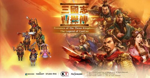 Pre-Registrations Begin for 'Heir of Light', 'Dungeon Survivor II', 'RTK: The Legend of Caocao', and More