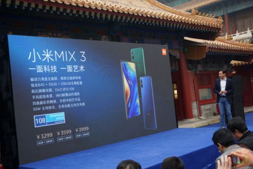 Xiaomi To Officially Enter The UK And Irish Markets