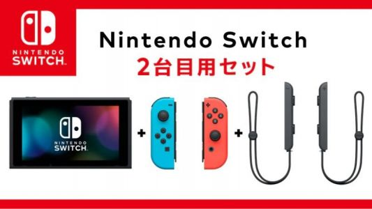 Nintendo starts selling cheaper, dock-free Switch, but only in Japan
