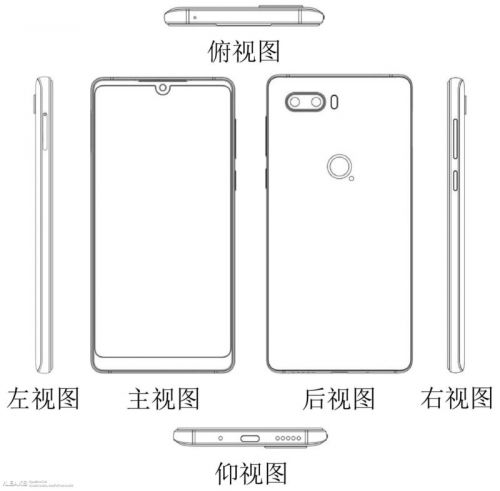 Nubia Patents A Bezel-Less Android Phone With An 18:9 Screen