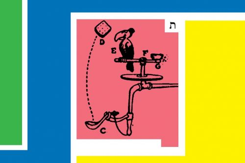 'Daf Yomi': The Talmud as Rube Goldberg Machine of the Mind