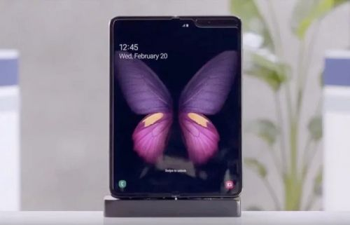 Samsung Galaxy Fold rumored to launch end of July