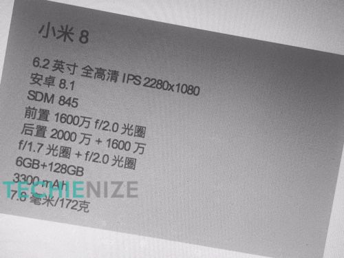 Larger Xiaomi Mi 8 Variant To Sport A 6.2-Inch Display: Leak