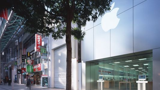 Japan's smallest Apple Store closing January 25th after over 13 years