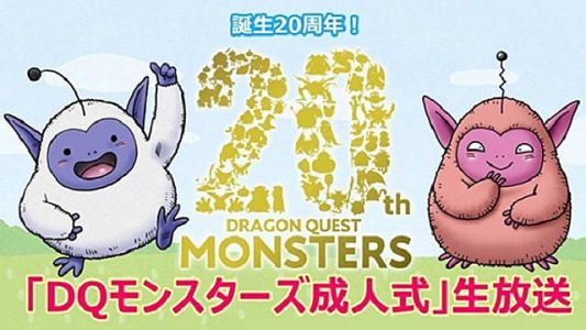 "Dragon Quest Monsters 20th Anniversary ""Coming of Age Ceremony"" Live Stream to Air November 6"