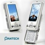 Did you know about that time Pantech launched a phone with a built-in mosquito repellent?